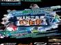 4 этап кубка России по сноукайтингу 2011 «Winter off» 17-20 марта